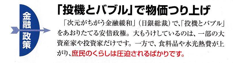 20130607blog3